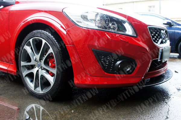 Carbon fiber extreme front lip volvo c30 2010-2012 - Volvo Forums - Volvo Enthusiasts Forum